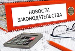 новая бюджетная организация